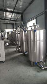 全自动实验型果汁生产线