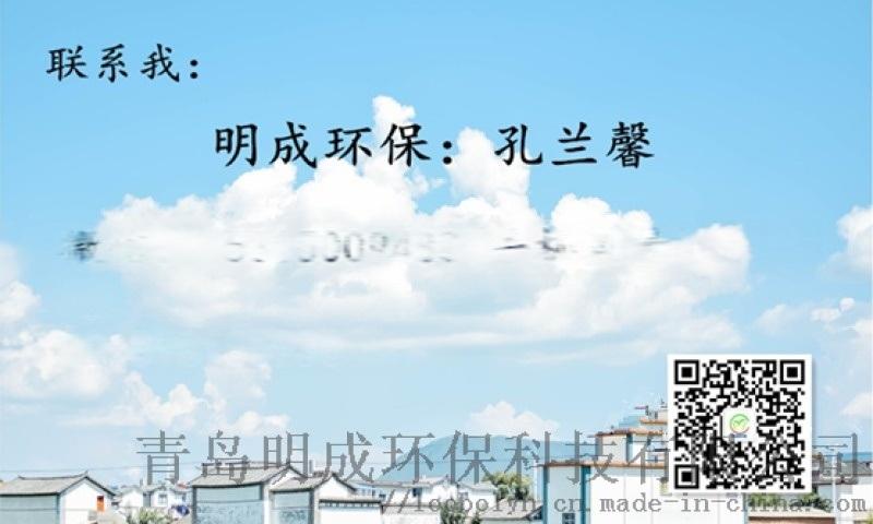 明城BOD恒温培养箱