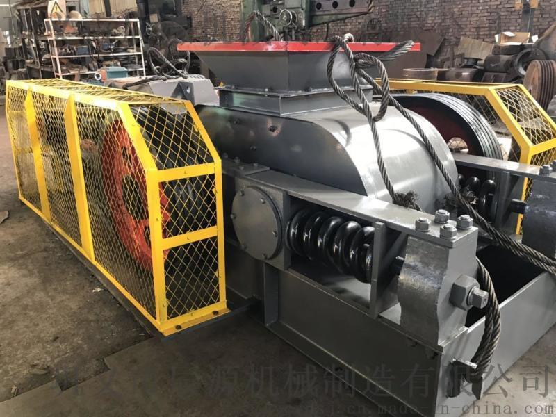 辰源单电机对辊机2PG400*600石料破碎机厂家