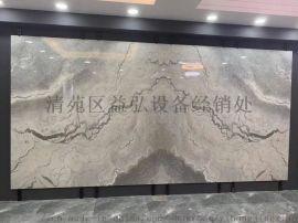 大理石高温渗墨设备背景墙加工机器