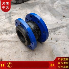 KXT型可曲挠橡胶软接头DN100 管道减震器