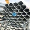 热镀锌管钢带管消防管道管材批发