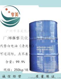 环保型清洗剂代替白电油不然可过消防