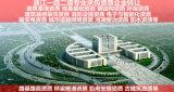 杭州建筑幕墙工程资质办理问题汇总