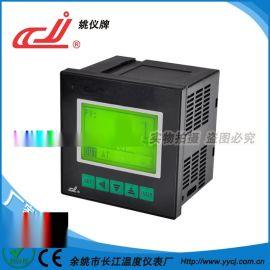 姚仪牌CJLCA-908液晶型智能温湿度控仪表