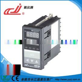 姚仪牌XMTE-808高精度经济型智能温控仪可带报警