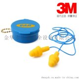 耳塞3M EAR340-4002圣诞树型带线耳塞(配塑料外盒)
