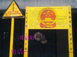 河北五星安全警示牌,自然防盗