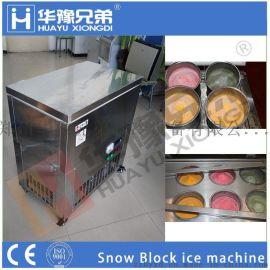 台湾绵绵冰 华豫兄弟6桶绵绵冰机
