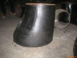 碳钢CS GB/T12459 、ASMEB16.9无缝 RC同心异径管/大小头