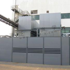 冷却塔噪声治理 雀巢公司冷却塔噪声治理隔声罩工程 噪音治理 隔音罩