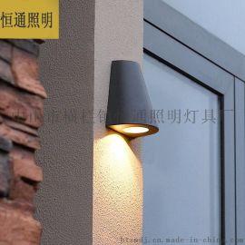精致LED壁灯 花园灯 户外防水墙壁灯具