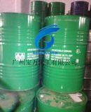 廣州總代面向全國優價出進口甘油