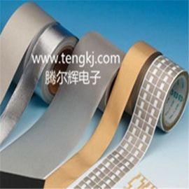 供應麗江市導電雙面膠帶TEH6503