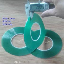 2mm宽绿胶 FRID高温胶带 智能卡高温胶 贴边绿色高温胶