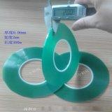 2mm寬綠膠 FRID高溫膠帶 智慧卡高溫膠 貼邊綠色高溫膠