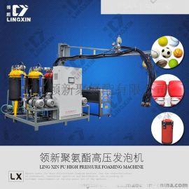 聚氨酯运动球高压发泡机