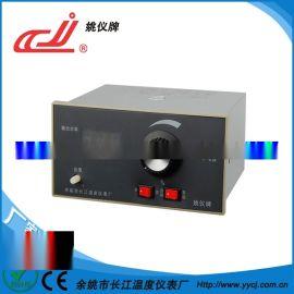 姚仪牌ZK-1系列單相可控硅电压调整器