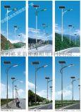 赤峰太阳能路灯厂家