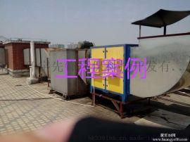 上海静电式油烟净化器,低空排放型油烟净化器
