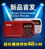 插卡老人收音機 播放器聖經機 佛經機老人插卡音箱禮品機
