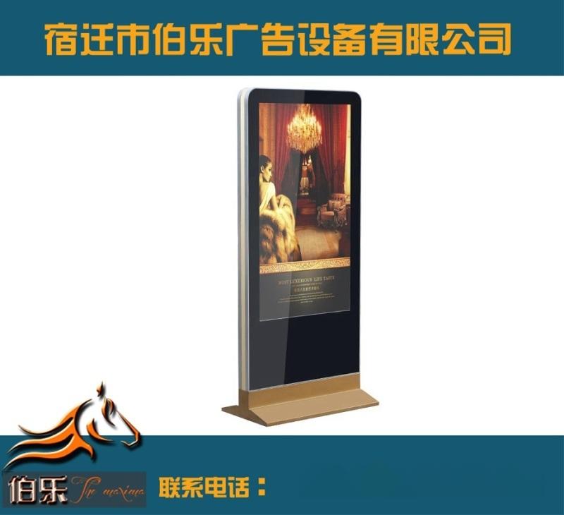 《供应》广告灯箱、太阳能广告灯箱、滚动灯箱