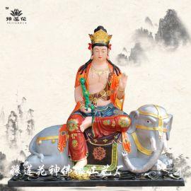 四大菩萨佛像 文殊普贤菩萨佛像 文殊师利菩萨佛像