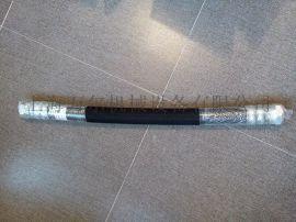 螺杆机软管23113459
