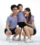 廣東批量生產親子裝、海魂衫、短袖、T恤衫、條紋衫