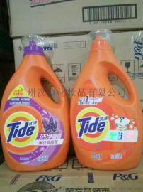 唐山優質汰漬洗衣液報價 全國總經銷直發