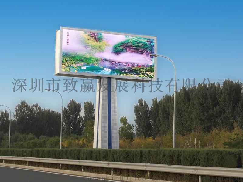 廠家LED顯示屏防水質保五年