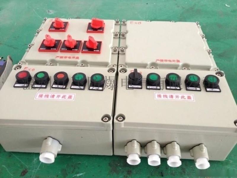 柴油機專用鋼板焊接防爆配電箱