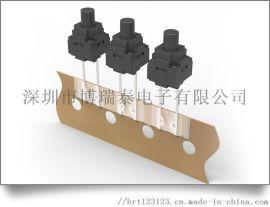 平湖优质的带灯轻触开关,防水按键跑步机