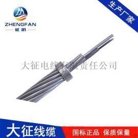 OPGW-24B1-42价格 电力光缆厂家直销 光纤复合架空地线批发