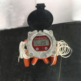 石家庄圣世援远传超声波热量表TUC-2000W厂家直销
