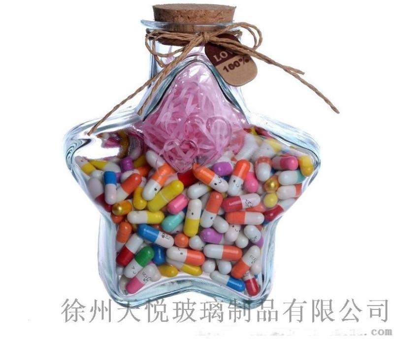 廠家直銷批發DIY星星玻璃瓶 五角星許願瓶 彩虹瓶 禮品瓶 木塞瓶