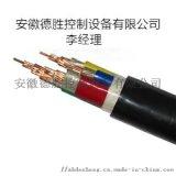 ZR-KVV、ZR-KVVRP阻燃护套控制电缆