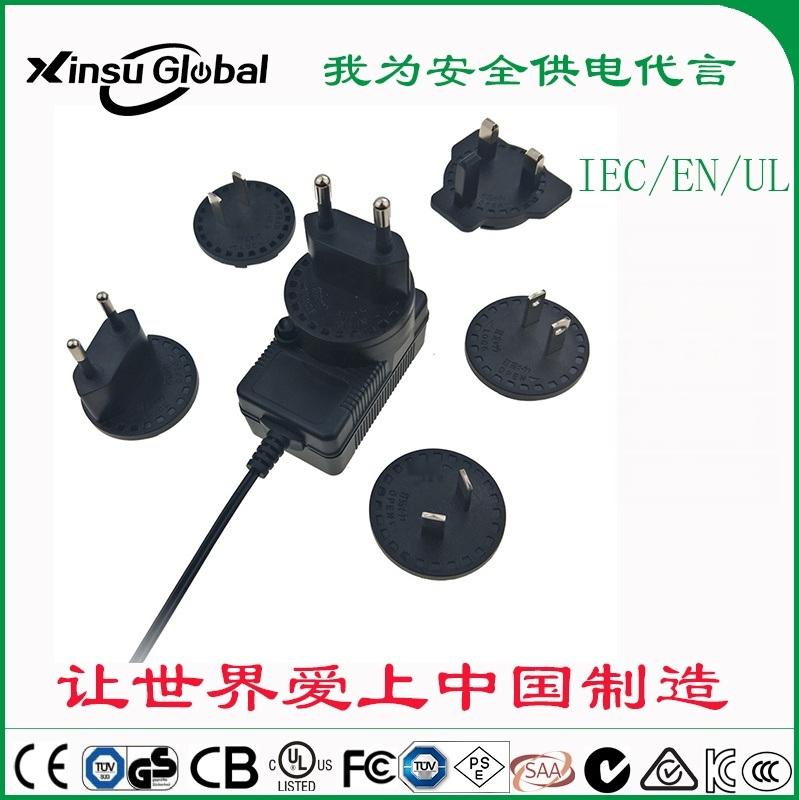 12.6V2A转换插脚充电器 转换头12.6V2A 电池充电器