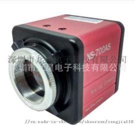 usb高清工业摄像头CCD机器视觉S端口工业相机