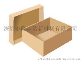 包裝箱、外箱、紙箱、訂做紙箱