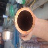 天津供應現貨銅管 易切割大口徑銅管 國標銅管 加工