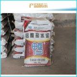 铝酸盐水泥CA50-G9 耐火水泥 通用水泥