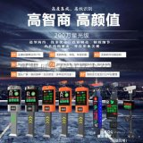 滨州车牌识别系统、停车场设备、小区道闸门禁厂家