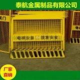 開封基坑護欄廠家 建築工地安全圍欄 臨邊護欄