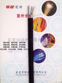 【工厂直销】GYTC8S自承式八字型铠装光缆