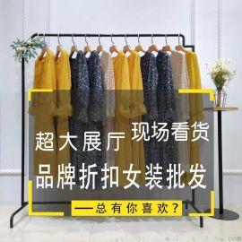 淘宝商城韩版女装Five Plus品牌女装批发女式羽绒服短袖女装t恤