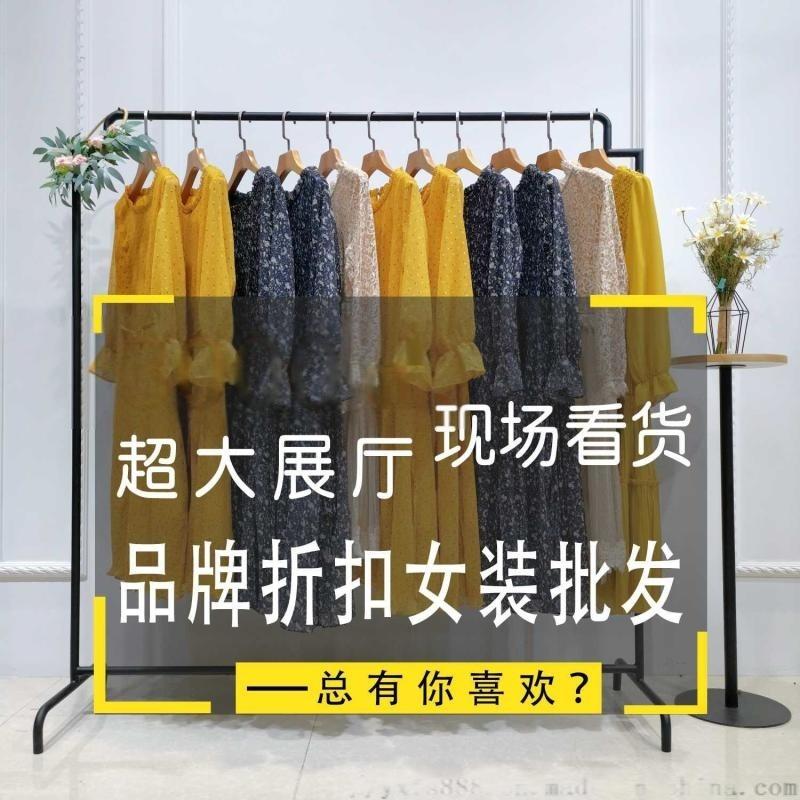 淘寶商城韓版女裝Five Plus品牌女裝批發女式羽絨服短袖女裝t恤