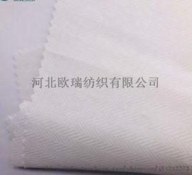 免费纯涤平纹涤棉府绸 衬衫面料 口袋布 服装里布