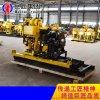 多功能水井鑽機HZ-200YY全液壓鑽井機