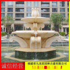 庭院石雕喷泉  园林景观喷泉公司